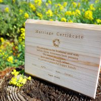 桧板(小)の結婚証明書